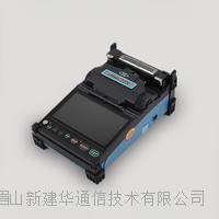 FSM-22S光纤熔接机 FSM-22S