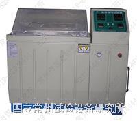 盐雾腐蚀試驗箱 YWX-015
