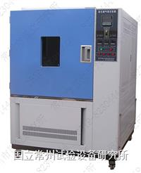 氙灯耐气候试验箱 SN-080