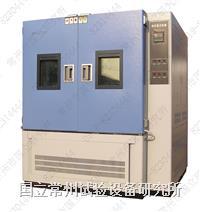 高低温試驗箱价格 GDW-2000