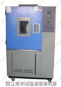 臭氧老化試驗箱 QL系列