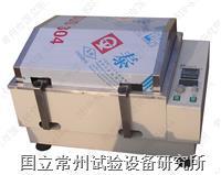 两用水浴振荡器 SHA-B