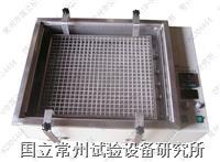 恒温水浴振荡器 SHZ-82