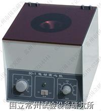 电动离心机 80-1