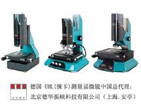 影像丈量显微镜 MS2,MS3,MS4