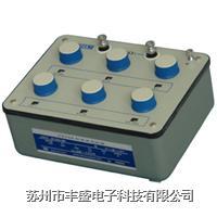 直流电阻箱ZX75A(六组开关)