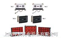 警报信号装置 MBAS 9600
