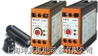 液位继电器 WLCD1/P1LCW1/DLCD1
