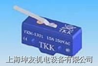微动开关TKM1301 TKM1301