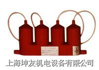 组合式过电压保护器 HXB系列