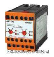 三相不平衡和相序 欠相继电器 ALVD2