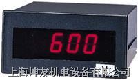 数字式电表 KSM-321