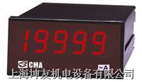 4 1/2 数字式安培/电压表 KMA-421