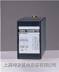 警报设定器 MT-DA