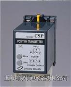 電位計(電阻)訊號轉換器