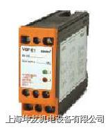 相故障继电器 VSPD1