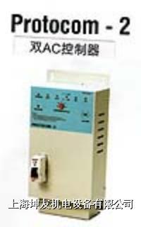 省电控制器 Protocom-2