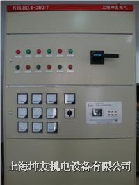 谐波治理与滤波装置 KYLB