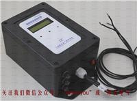 超強型諧波吸收器