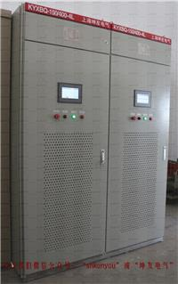 KYXBQ型谐波吸收装置