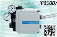 SMC阀门定位器IP8000-031-BEG IP8000-031-BEG