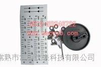 常阳6DR4004-8D角行程安装组件 6DR4004-8D