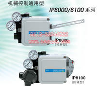SMC阀门定位器IP8000-041-X99 IP8000-041-X99
