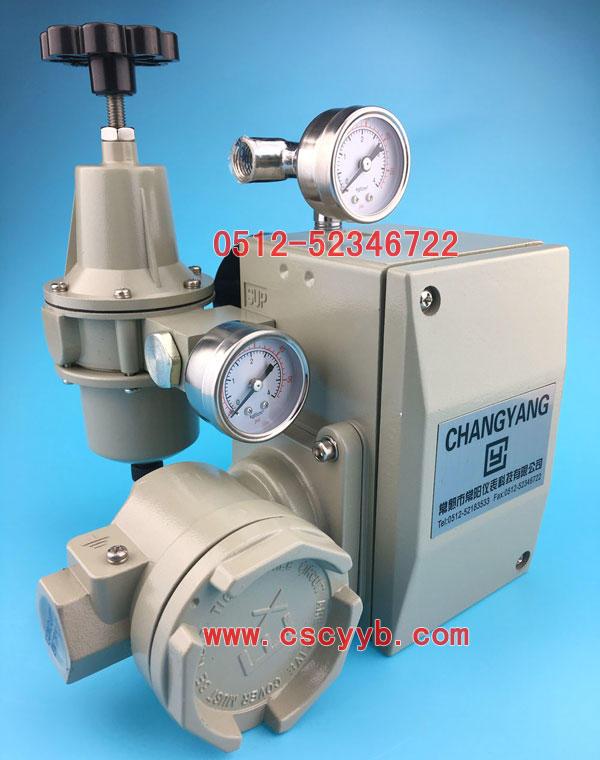 HEP-15隔爆型电气阀门定位器