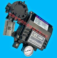 調節閥附件,YT-1000電氣閥門定位器 YT-1000