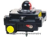 限位开关(隔爆型) APL-410N