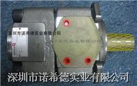 BUCHER HYDRAULICS BUCHER液压泵、BUCHER液压阀、BUCHER液压马达