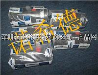 SITEMA SITEMA夹紧装置、夹具装置、锁紧套、