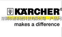 KARCHER蒸汽清洁器,KARCHER吸尘器