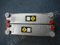 板式换热器PWO,冷却器 PWO  PWO B25THX100/1P-SC-S P/N:50832508