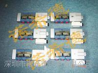 NABTESCO  NABTESCO电磁阀: PSM型电磁阀、PSC型气控阀、PSH型手动阀。