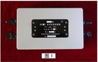 大電流標準電阻器 KW-100-0