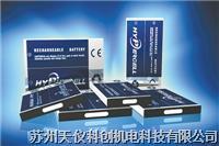 鋰離子蓄電池