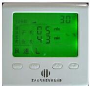 室内空气质量智能监控器