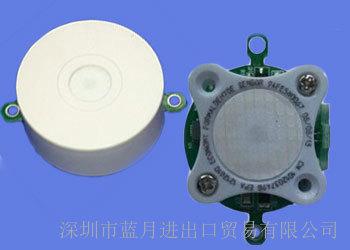 蓝月生产研发甲醛检测仪模块计量证书