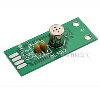 电压输出空气质量模块
