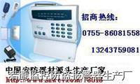 家用商用报警器材,GSM防盗报警器 LY-2008系列