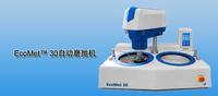 EcoMet™ 30自动磨抛机