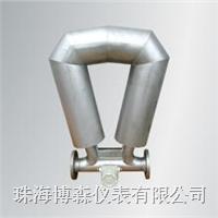 质量流量计 BSLK-015-150