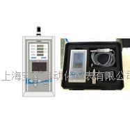 便携式漏点测量仪 DP880S