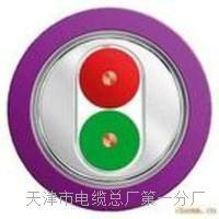 紫色DP电缆制造 6XV1830-3EH10 PROFIBUS