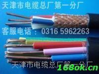 HYA22;HYA23;HYA53铠装通信电缆HYAT22 6XV1-830-0EH10紫色电缆