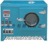 电热干燥箱、烤箱