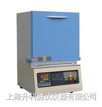 1100℃高温炉  SL