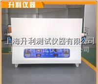 厂家直销 多温区真空管式炉 对开式管式真空炉 气氛管式炉1100 SL-G