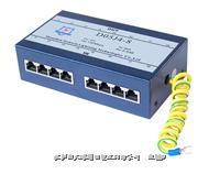 集成多口网络信号防雷箱 D05J4-8